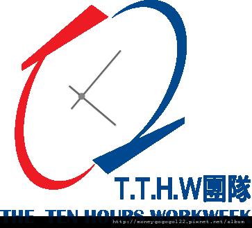 確認版logo.png