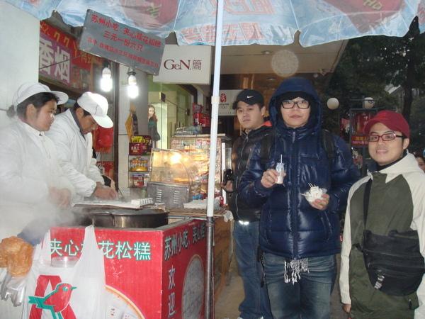 蘇州桂花松糕