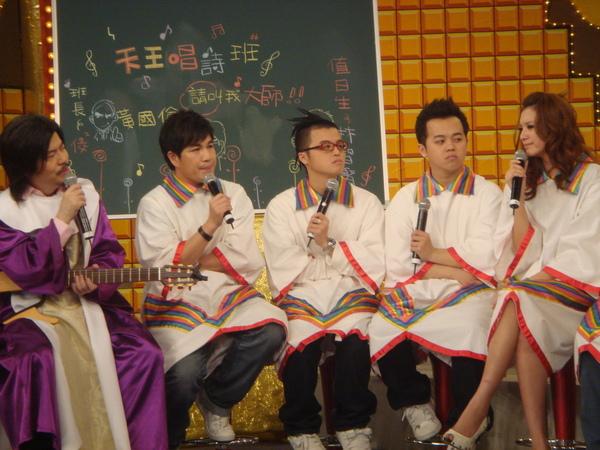 0325綜藝天王星 (39).jpg