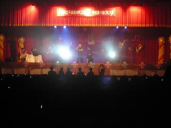 20080423平鎮高中歌唱大賽.jpg