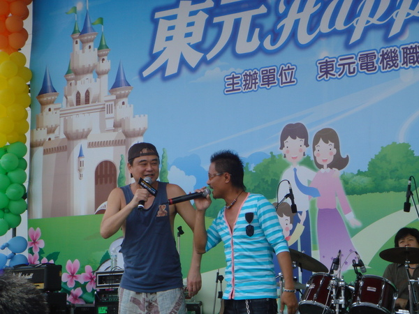 20080517東元家庭日 (49).jpg