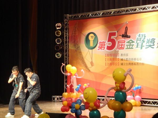 20080511廣播金聲獎 (2).jpg