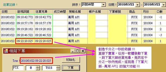 萬用 API.png