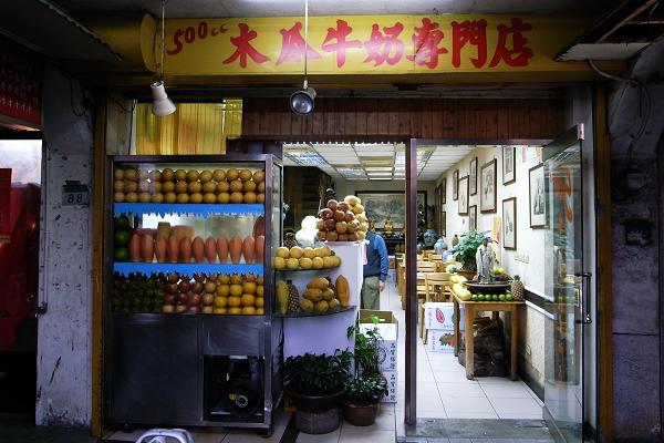 龍來果汁專門店.jpeg