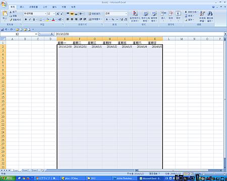 螢幕截圖 2013-10-21 19.17.35.png