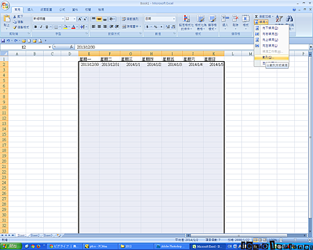 螢幕截圖 2013-10-21 19.17.46.png
