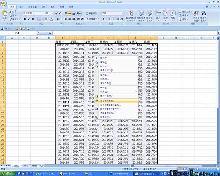 螢幕截圖 2013-10-21 19.18.32.png