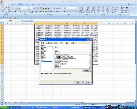 螢幕截圖 2013-10-21 19.18.44.png