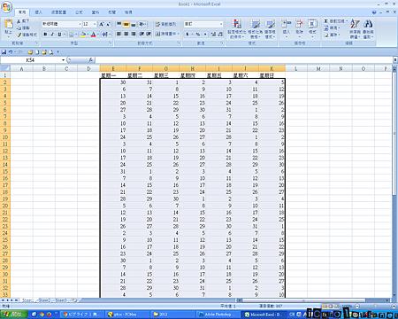螢幕截圖 2013-10-21 19.18.51.png