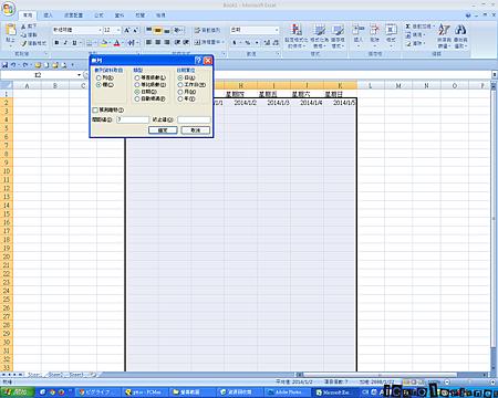 螢幕截圖 2013-10-21 19.21.35.png