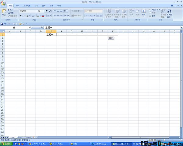 螢幕截圖 2013-10-21 19.15.02.png
