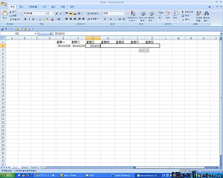螢幕截圖 2013-10-21 19.15.59.png