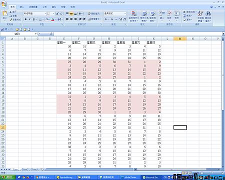 螢幕截圖 2013-10-21 19.49.29