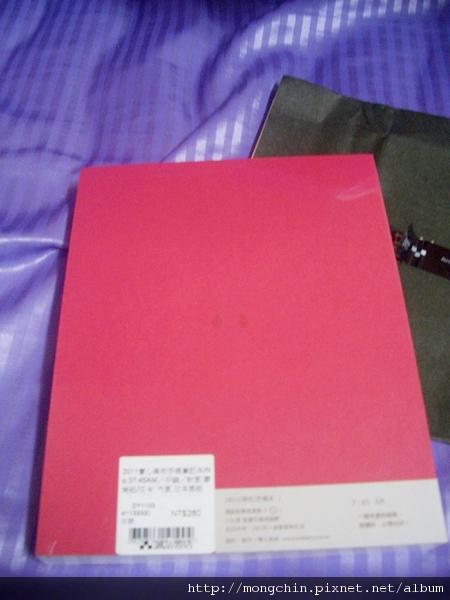 CIMG8830.JPG