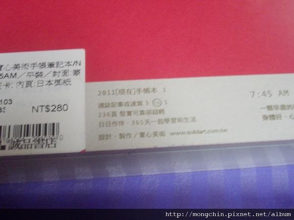 CIMG8832.JPG