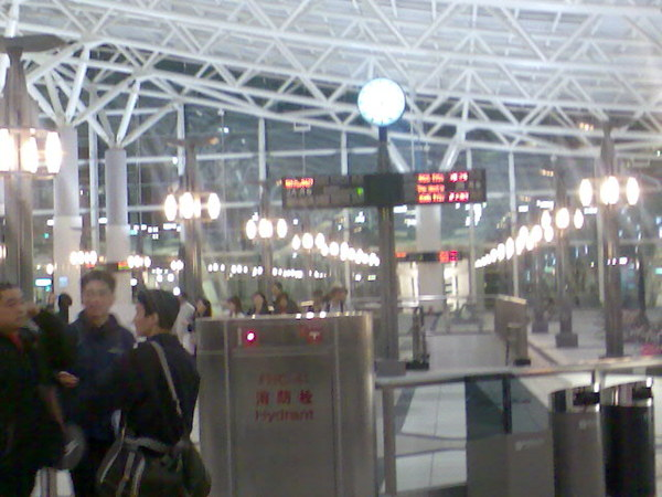很漂亮的高鐵新左營站