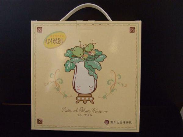 翠玉白菜紀念禮物