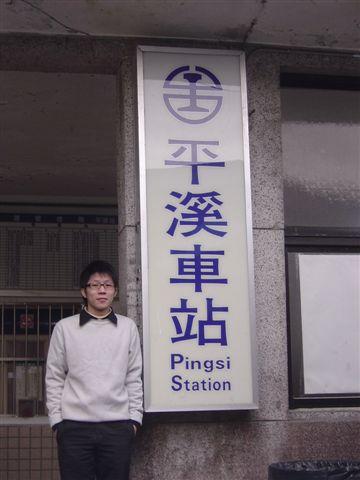 DSC03724.JPG