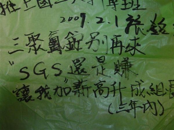 DSC03750.JPG
