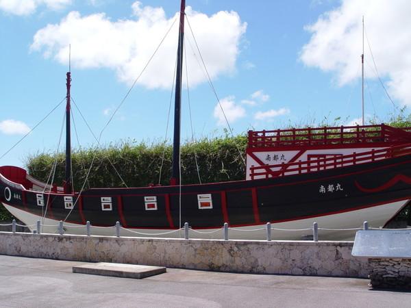 玉泉洞的大船