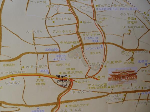 首里城地圖
