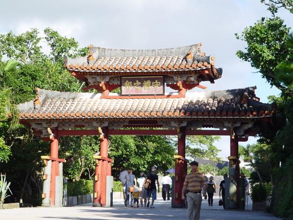 首里城的大門