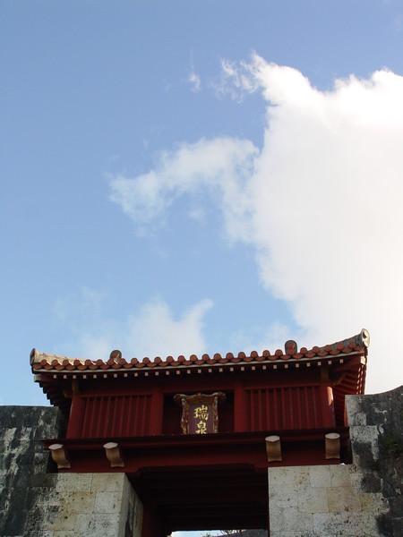 首里城的天空