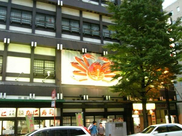 札幌街景-3
