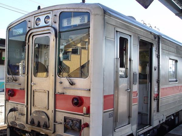 這就我們坐的電車啦!