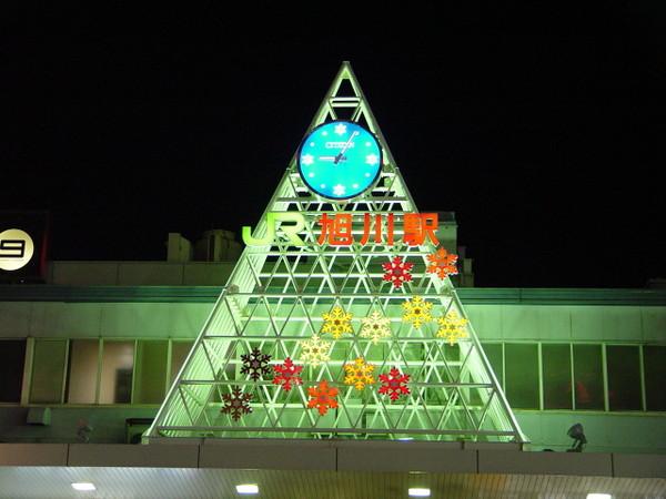 旭川車站門口