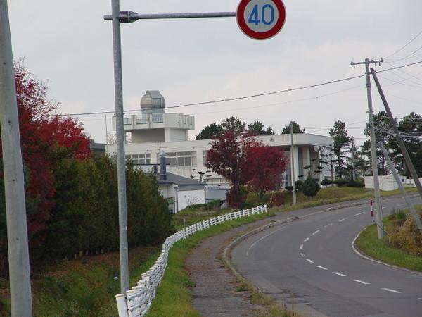 前方的建築物