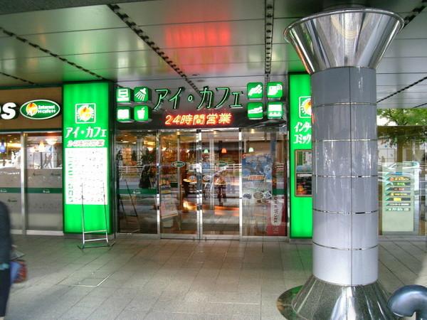 日本的網咖