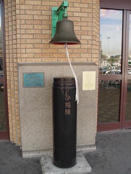 車站前的鐘