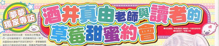 酒井-1.JPG