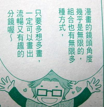 1201七味2.JPG