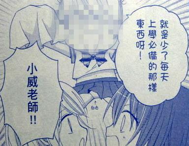 1202漫畫教室2.JPG