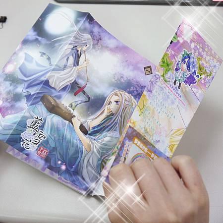 藍雪花第二張書封