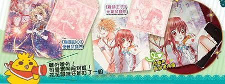 04夢honey_banner-500X300-02