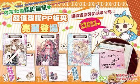 04夢honey_banner-500X300-04