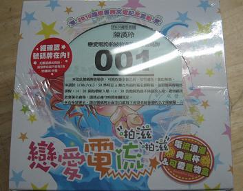 小威成品1.JPG