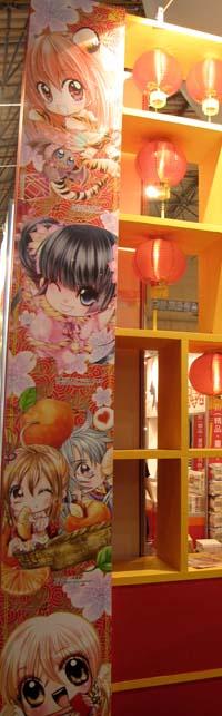 bookfair01.jpg