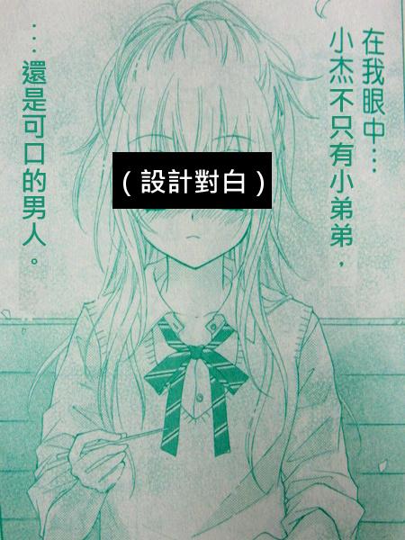 設計對白XD.jpg