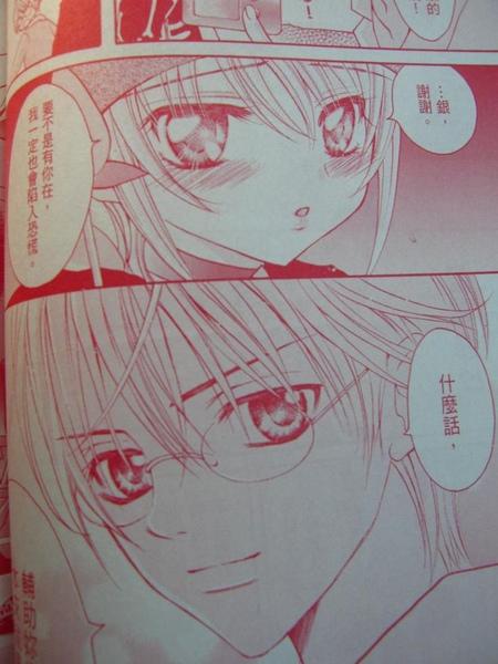 連2-桃子.JPG