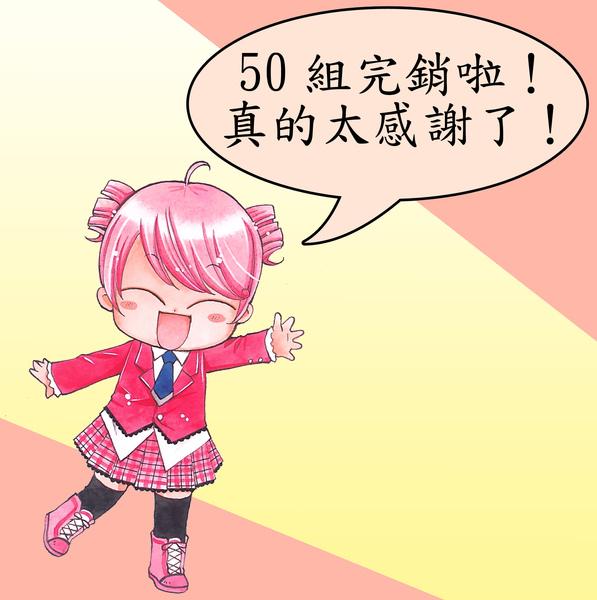 小威自畫像(請用中間那一個).jpg