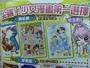 企1-少女ad.JPG