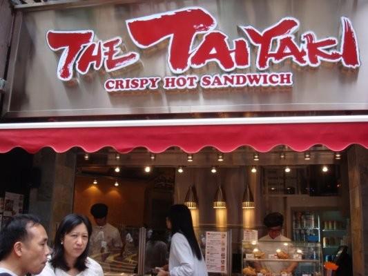 銅鑼灣賣鯛魚燒的店面