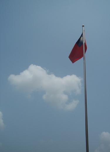 國旗好漂亮