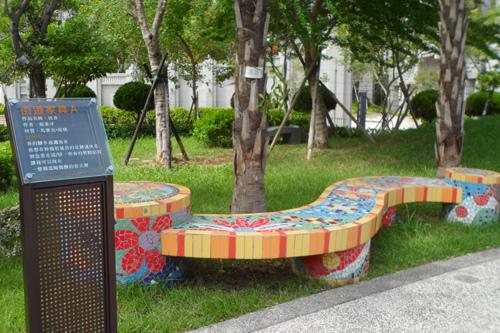 長春公園12