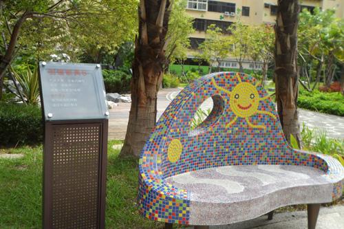 長春公園13
