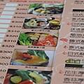 人文咖啡館午餐2